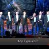 Отчётная видеосъемка концертного мероприятия Империя Звёзд — концерт НИИ Точных приборов