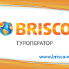 Изготовление рекламного ролика для туристической компании BRISCO!