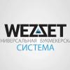 WEZZET — универсальная букмекерская система: создание промо-ролика