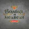 Производство анимационной промо заставки для водочного бренда «Володя и медведи»