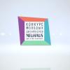 Съемка отчетного ролика для Финала конкурса молодых дизайнеров галереи «Neuhaus» 2014г.