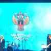Визуальное оформление ежегодного градостроительного конкурса Министерства строительства и жилищно-коммунального хозяйства РФ