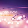 Event-компания «Делаем Ярче!» создание мини-презентаций объектов