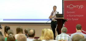 Съёмка отчетного ролика с тренинга «Партнёрская сеть СКБ Контур»