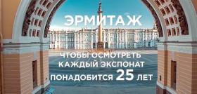 Создание презентационного ролика «Современный образ туристической России»