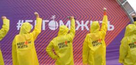Видеосъёмка отчётного ролика для сети отелей Azimut с полумарафона в Санкт-Петербурге #бегомжить 2019