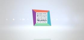 """Съемка отчетного ролика для Финала конкурса молодых дизайнеров галереи """"Neuhaus"""" 2014г."""