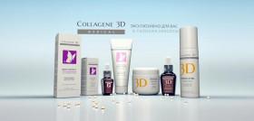 Изготовление рекламного ролика Medical Collagen 3D