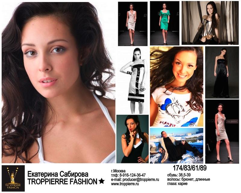 http://www.troppierre.ru/wp-content/uploads/2012/08/Ekaterina_Sabirova_kompozitka.jpg