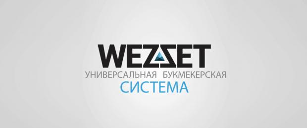 portfolio wezzet