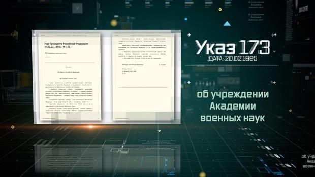 image-video-ops-promo-rolik-1