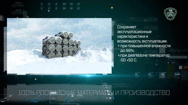 image-video-ops-promo-rolik-2