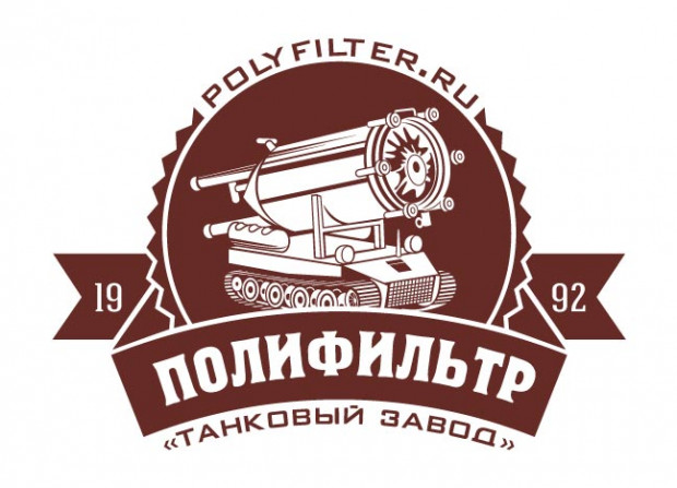 logo polyfilter