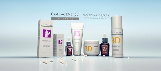 miniatura-sozdanie-reklamnogo-rolika-medical-collagen-3d