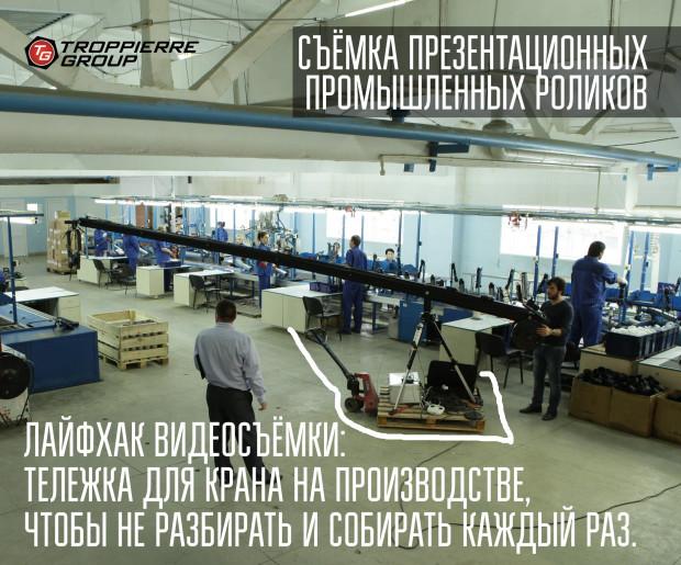 image-sozdanie-corporativnogo-promo-rolika-jeelex