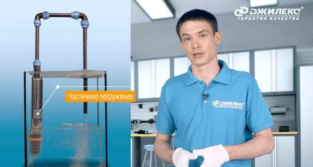 vodomet-series-jeelex-prezentatsionnoe-promo-video-troppierre-1