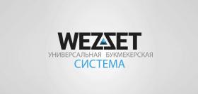 WEZZET – универсальная букмекерская система: создание промо-ролика