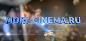 Изготовление рекламных и промо роликов для сети кино-театров MORI-CINEMA