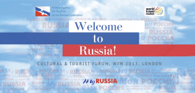 Производство презентационного ролика: Welcome to Russia – Ростуризм о России для иностранцев