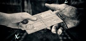 Создание рекламного ролика новой книги Олега Радзинского