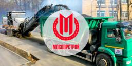 """Видеосъёмка проморолика для дорожно-строительной компании """"Мосдорстрой"""""""