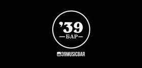 Съёмка и монтаж промо роликов Bar'39 г. Королёв