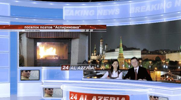 L&M-broadcast-news3