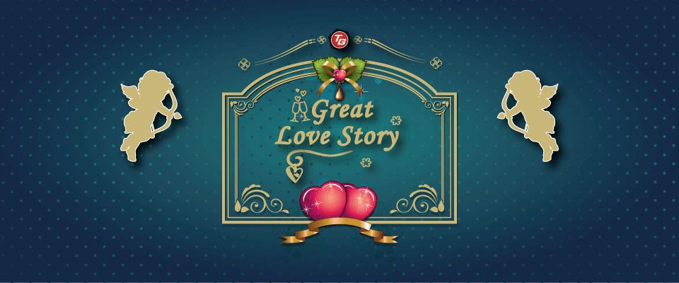 конкурс история любви