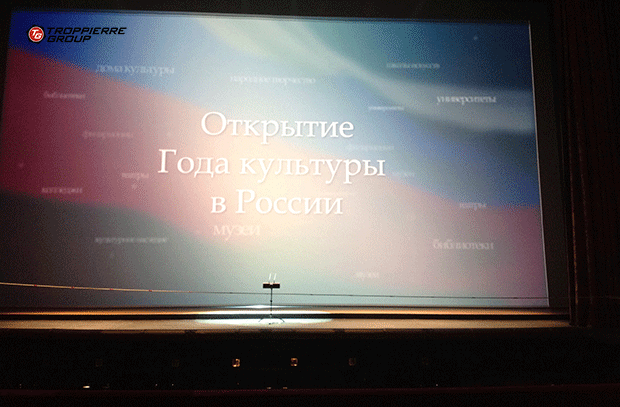 photo-blog-godcult-bolshoy-2
