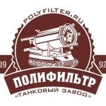 """лого фирмы """"Полифильтр"""""""