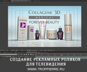 создание рекламных роликов москва